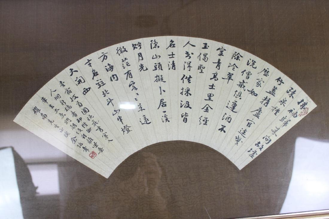 Chinese Hand Brush Writing in Glass Frame - 2