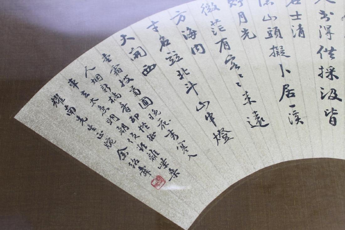 Chinese Hand Brush Writing in Glass Frame - 3