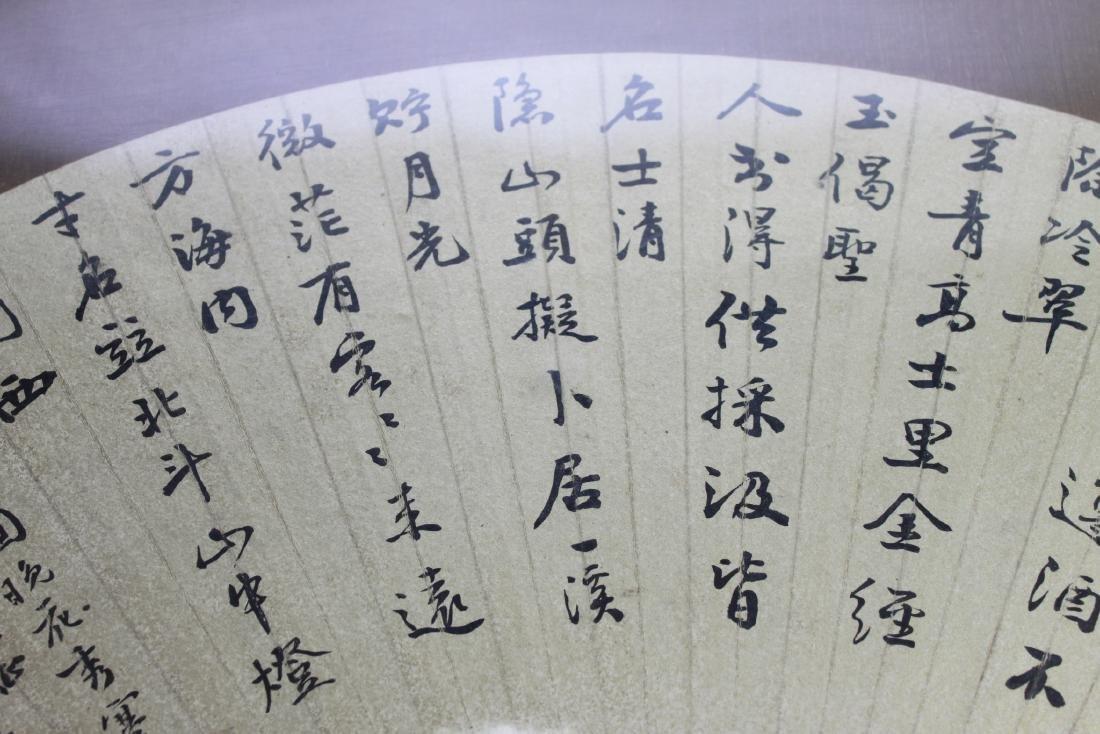 Chinese Hand Brush Writing in Glass Frame - 4