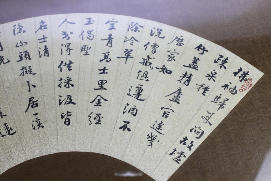 Chinese Hand Brush Writing in Glass Frame - 5