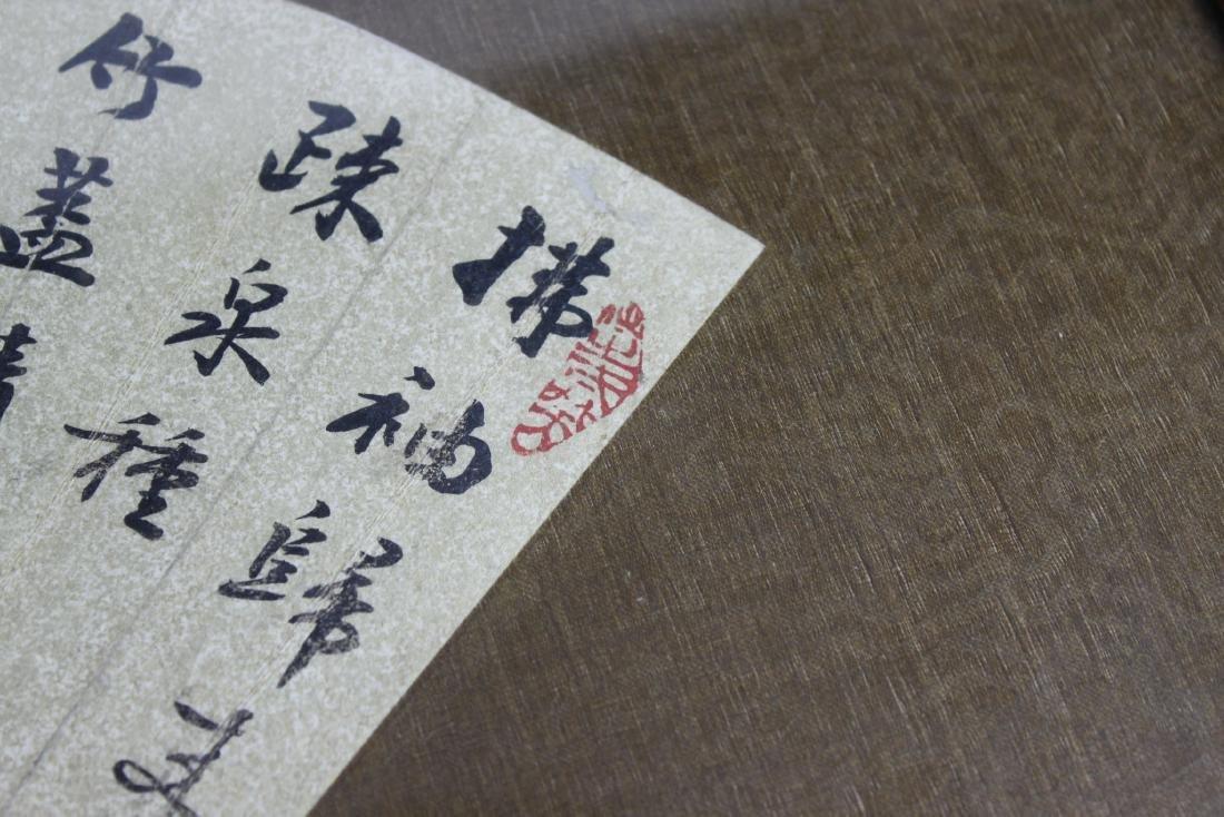 Chinese Hand Brush Writing in Glass Frame - 6