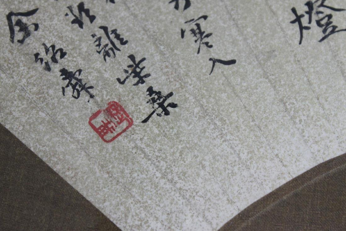 Chinese Hand Brush Writing in Glass Frame - 7