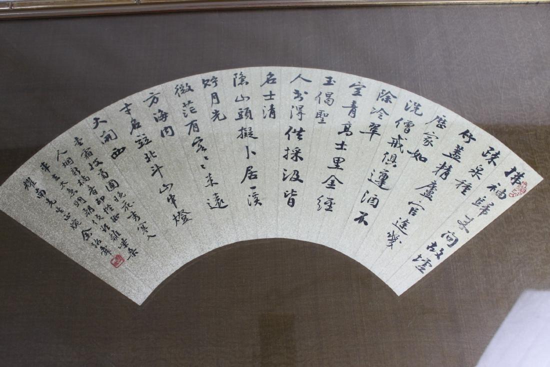 Chinese Hand Brush Writing in Glass Frame - 8