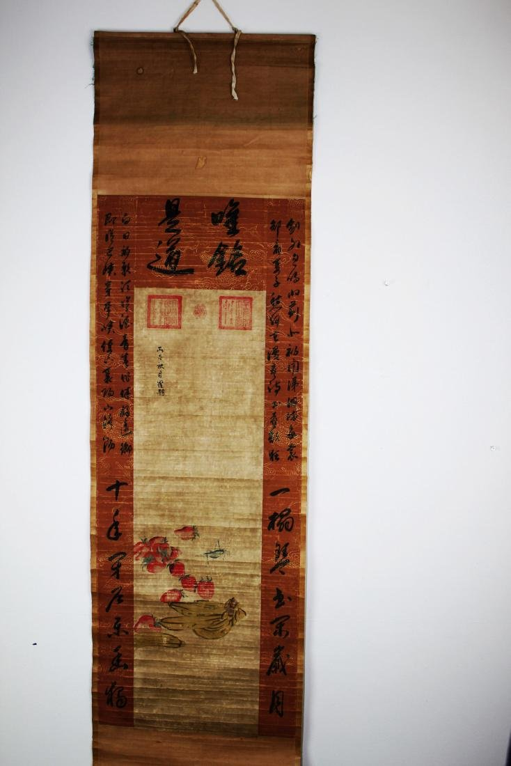 Antique Chinese Scroll Painting and Handwriting - 10