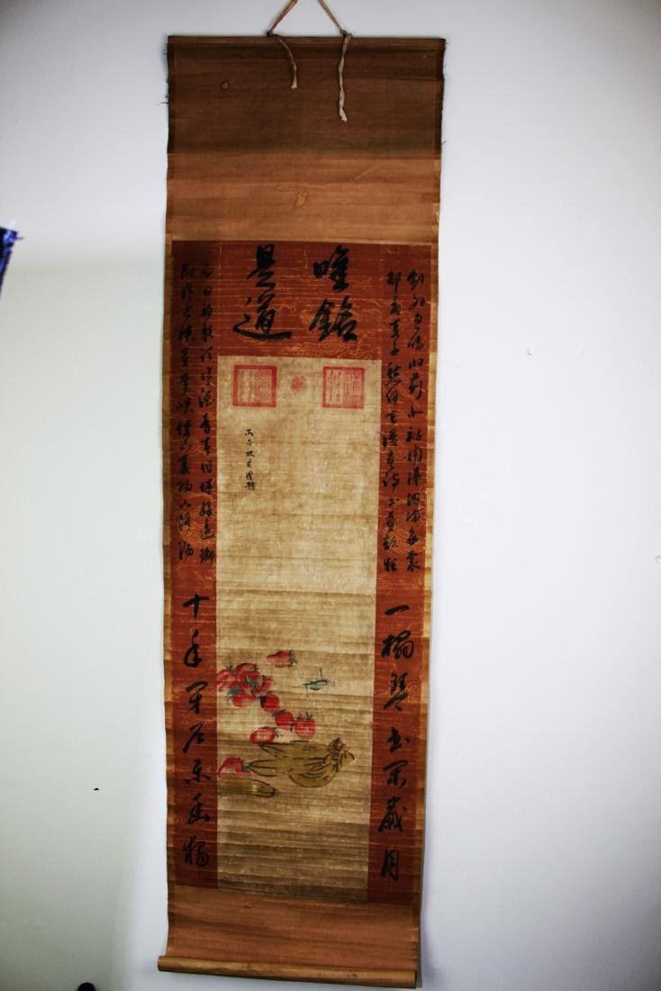 Antique Chinese Scroll Painting and Handwriting