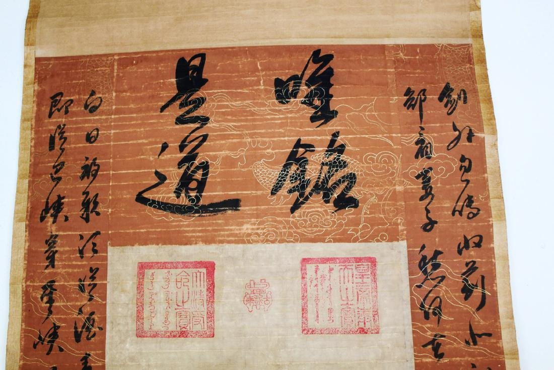 Antique Chinese Scroll Painting and Handwriting - 2