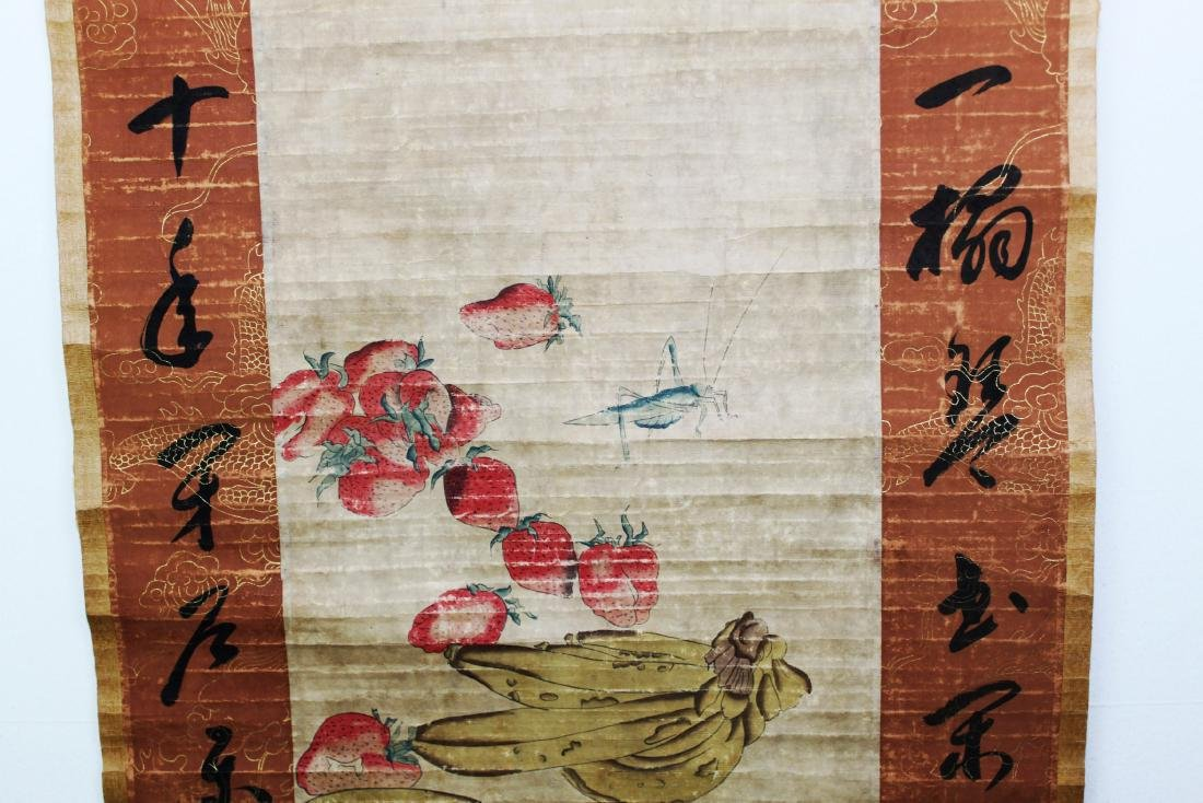 Antique Chinese Scroll Painting and Handwriting - 3