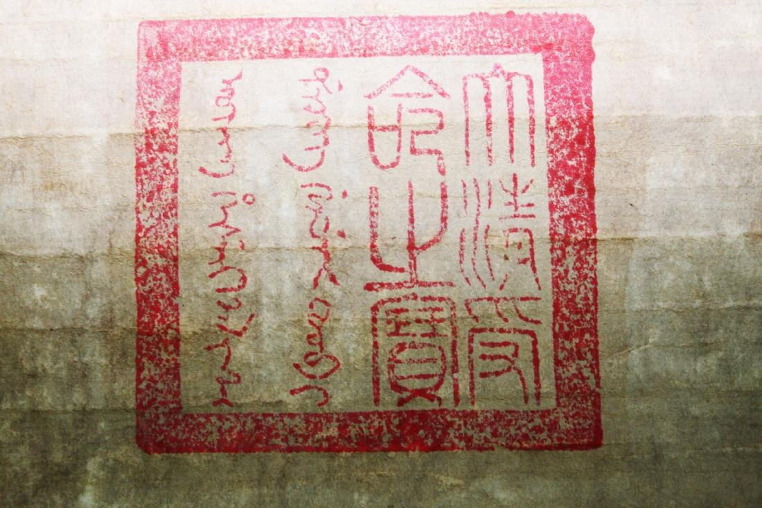 Antique Chinese Scroll Painting and Handwriting - 7