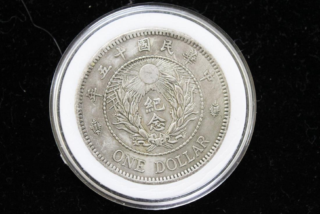Antique Chinese Coin - 2