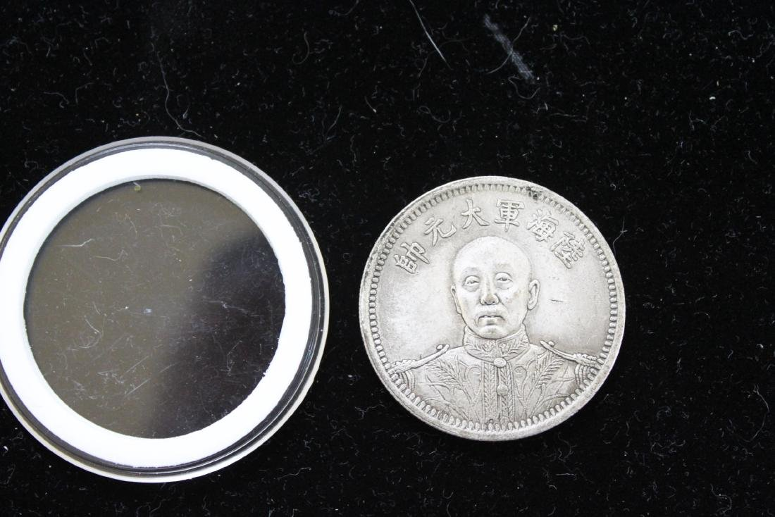 Antique Chinese Coin - 3
