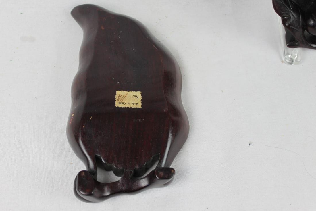 Hardwood Leaf Shape Plates - 5