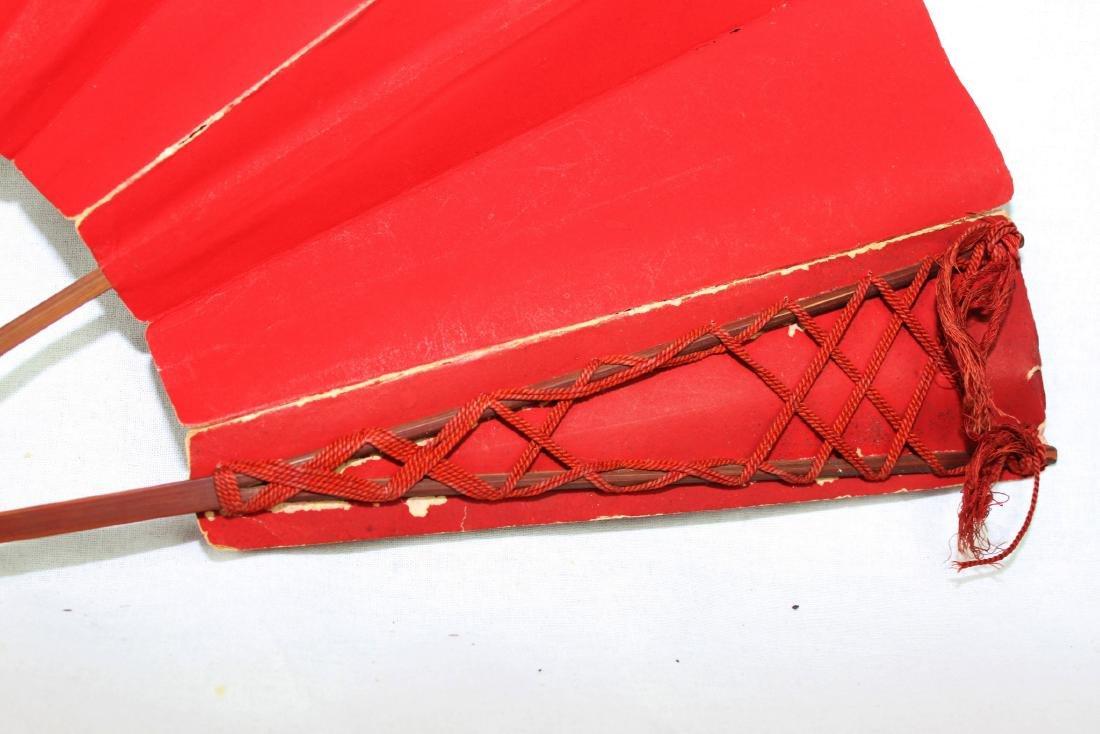 Chinese Folding Fan - 6