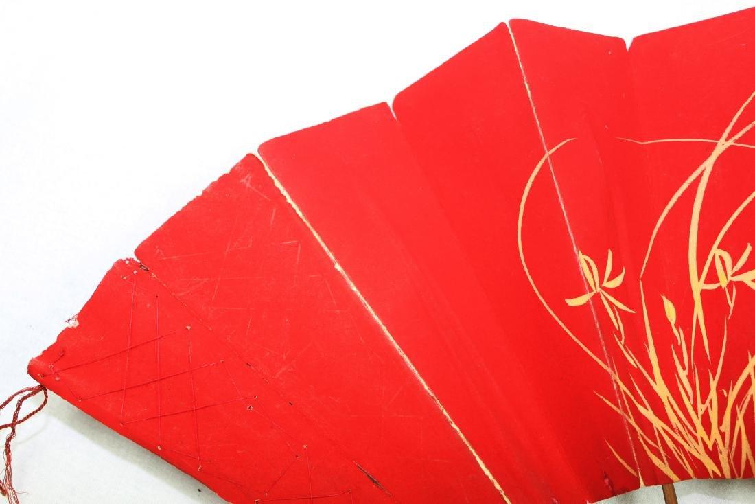 Chinese Folding Fan - 7