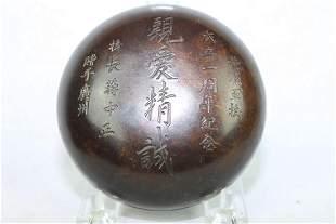 Antique Bronze Ink ContainerChiang KaiShek 4x25