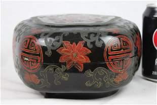 Antique Chinese Wood Jewlery Box