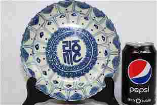 Oriental BlueWhite Porcelain Plate with Stand