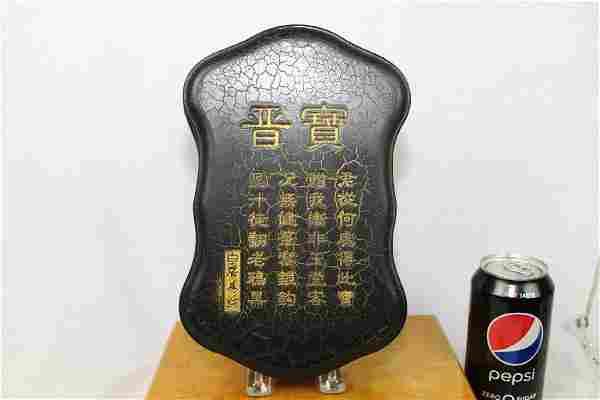 Antique Chinese Inkstone