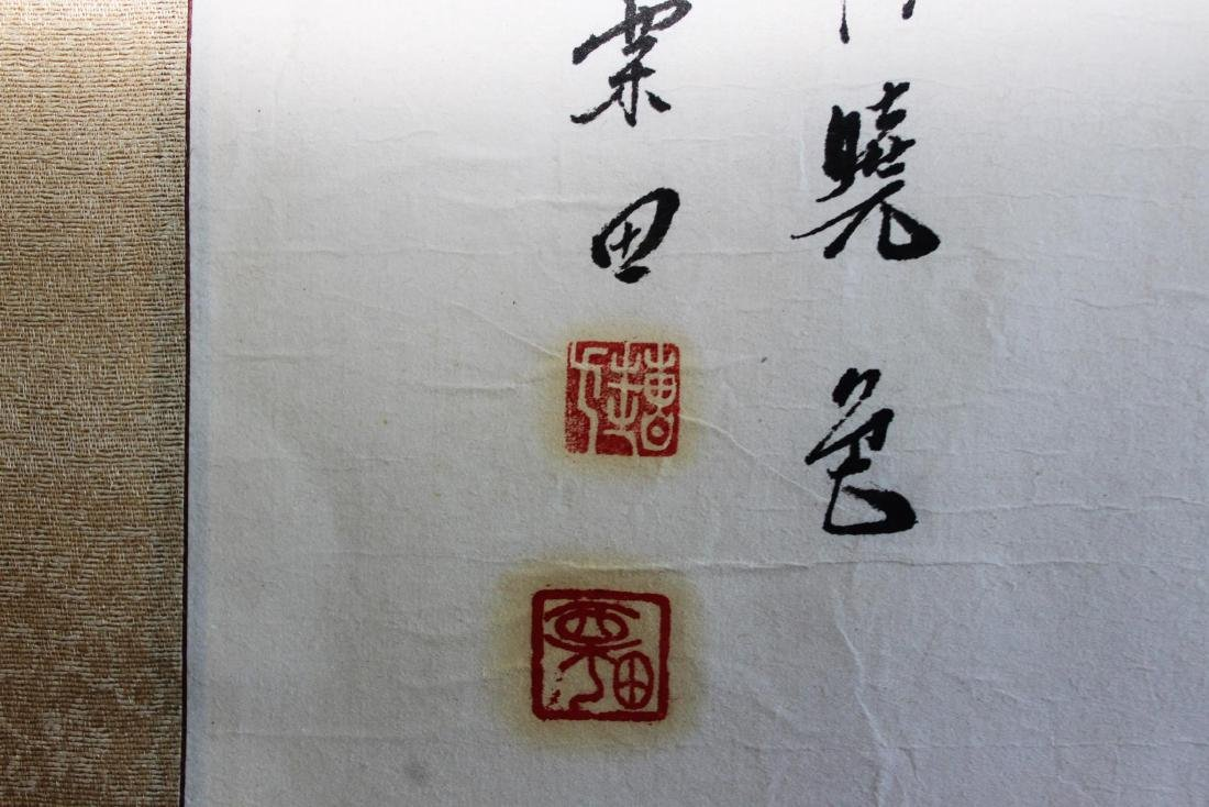 Chinese Scroll Hand Painting - 10