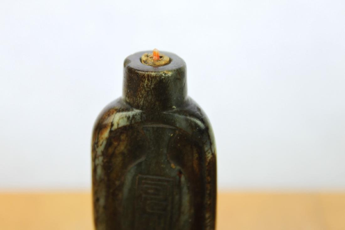Antique Darke Jade Snuff Bottle - 2