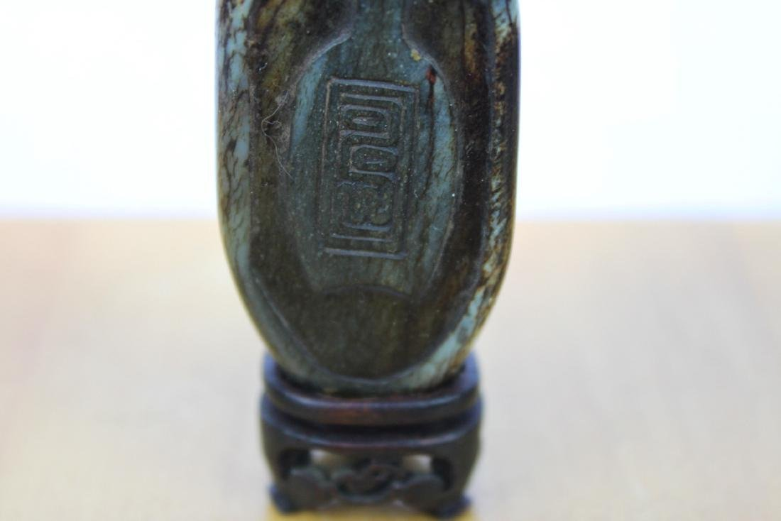 Antique Darke Jade Snuff Bottle - 3