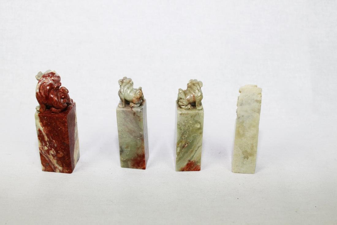 Four Small Stone Seal - 2