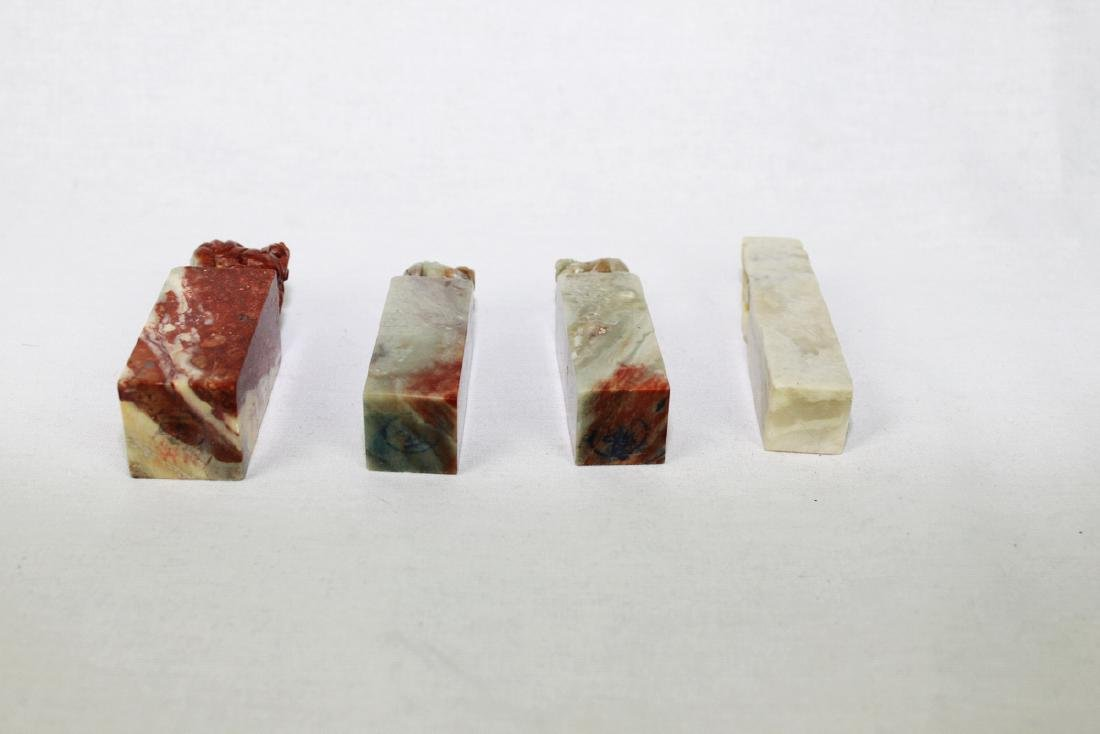 Four Small Stone Seal - 3