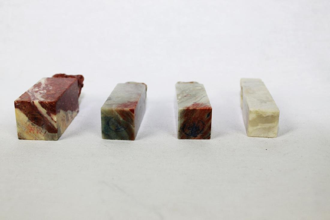 Four Small Stone Seal - 4