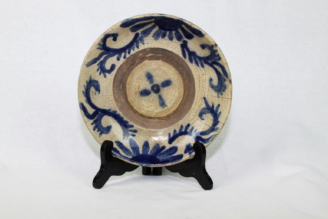 Antique Chinese JunYao Plate