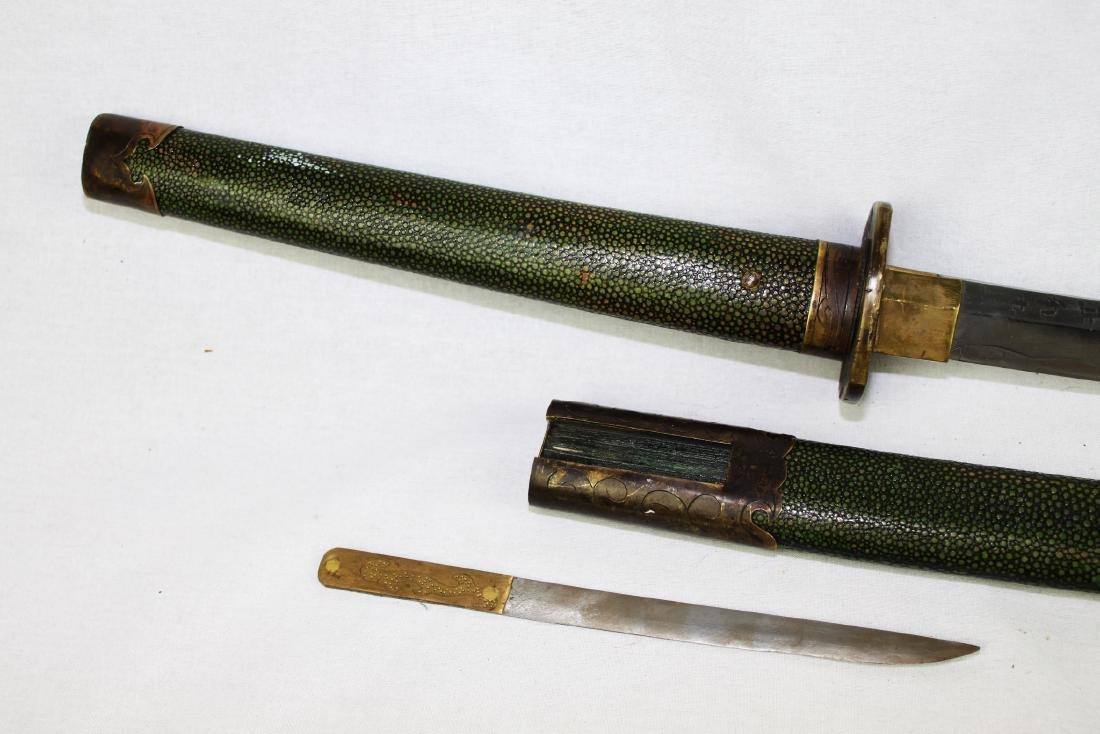 Antique Japanese Samurai Sword - 4