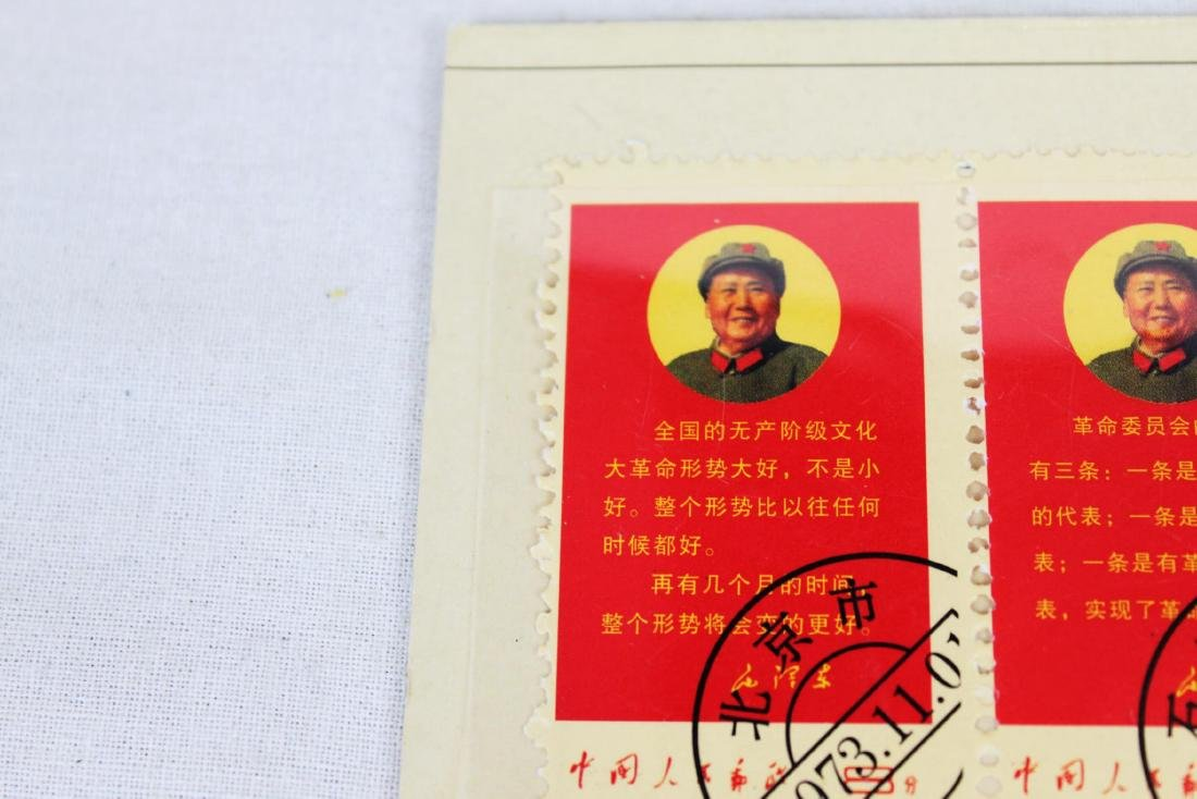 Antique Chinese Stamps of Mao Ze Dong 1972s - 2