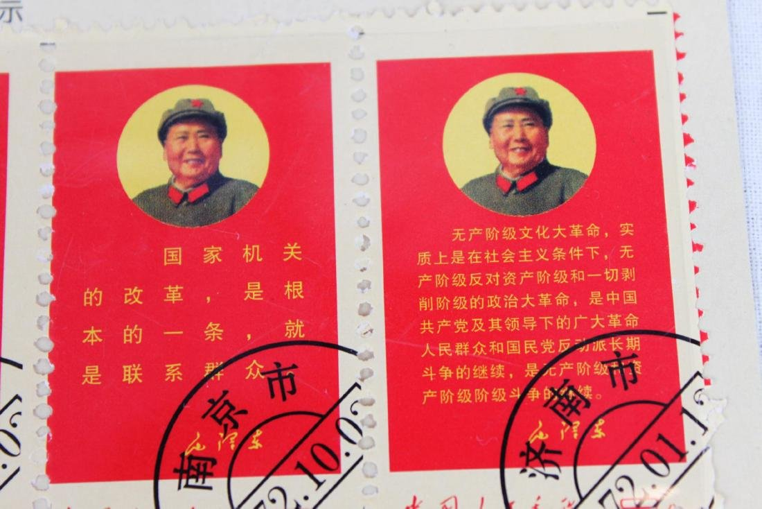 Antique Chinese Stamps of Mao Ze Dong 1972s - 4