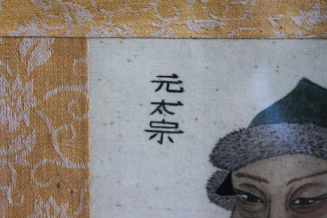 Antique Chinese Linen Painting - 3