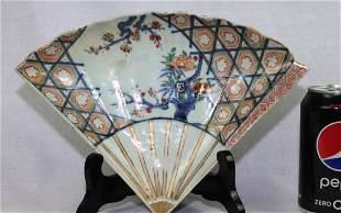 Antique Chinese Fan Shape Porcelain Plate 17th Century