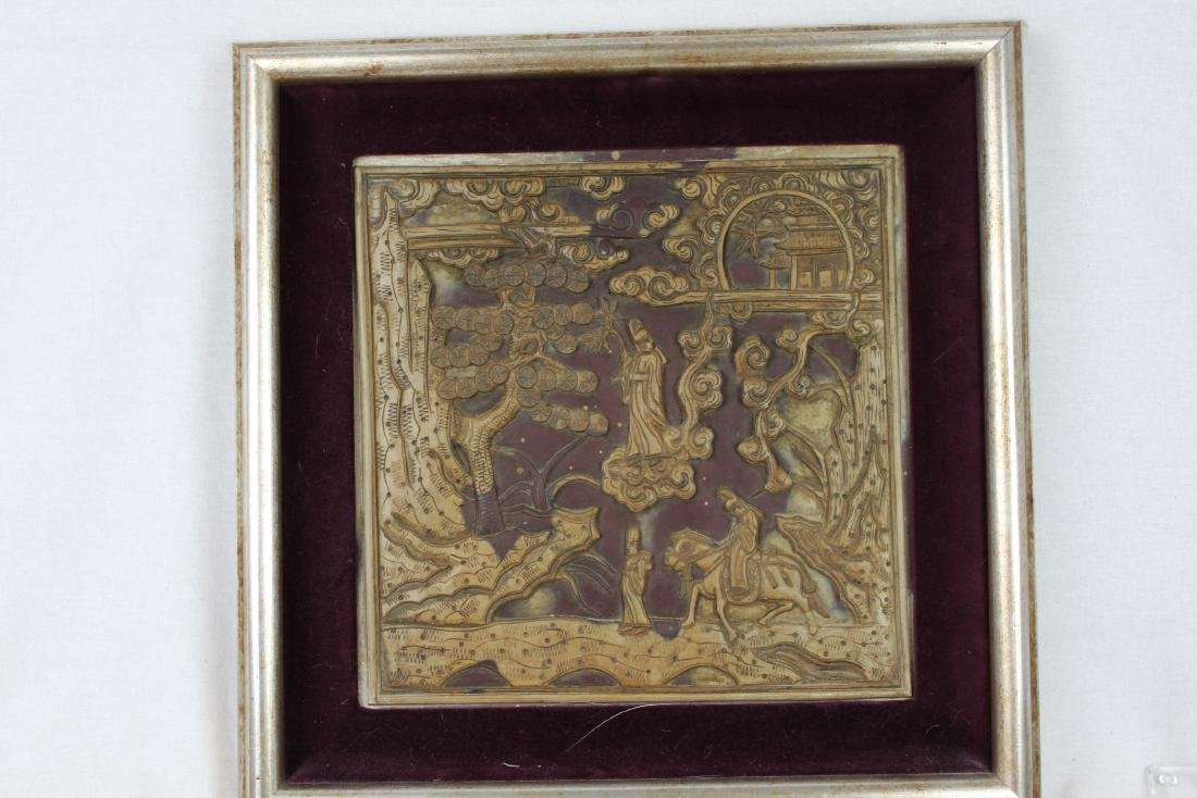 Chinese Antique Wood Panel Display