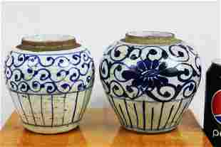 A Pair of Antique Porcelain Jars