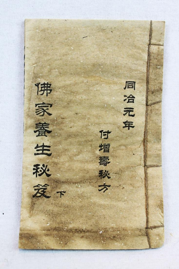 Antique Buddhism Diet Laws Book