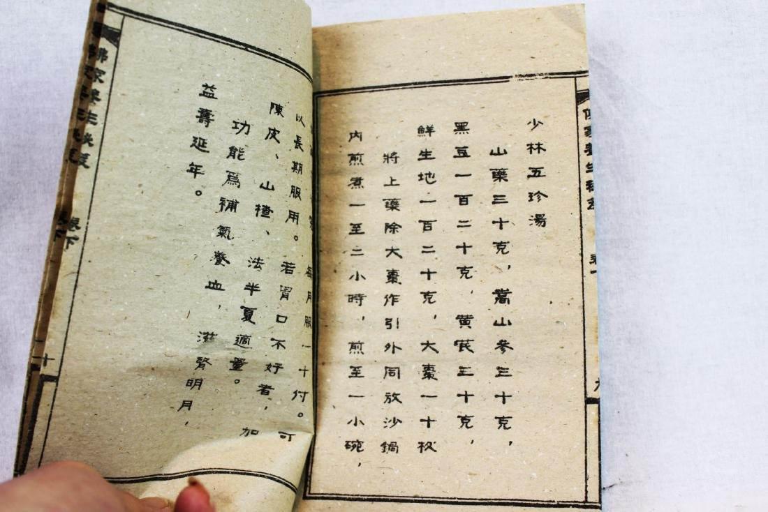 Antique Buddhism Diet Laws Book - 4
