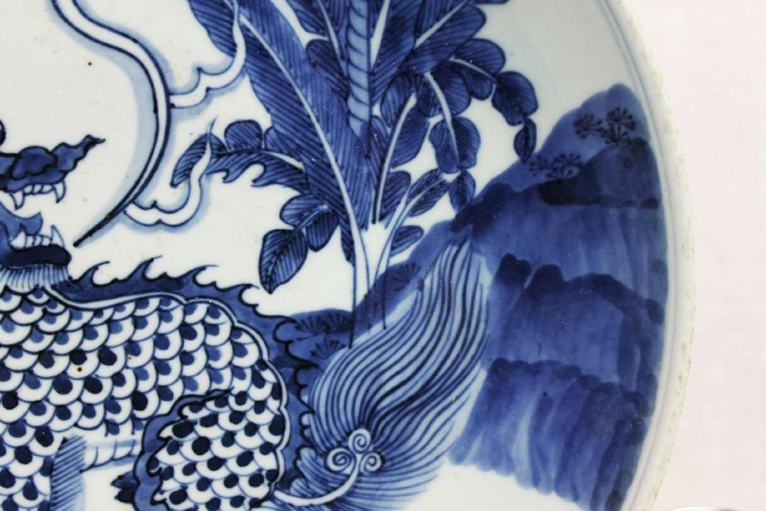 Antique Chinese Blue&White Porcelain Plate - 5