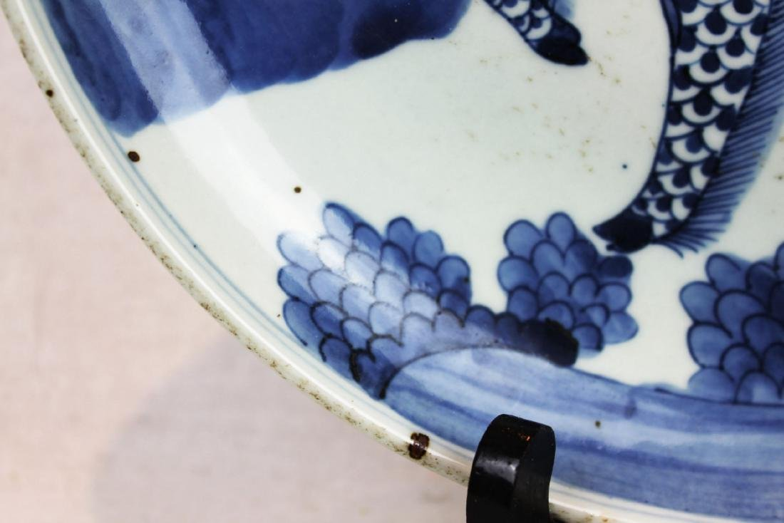 Antique Chinese Blue&White Porcelain Plate - 7