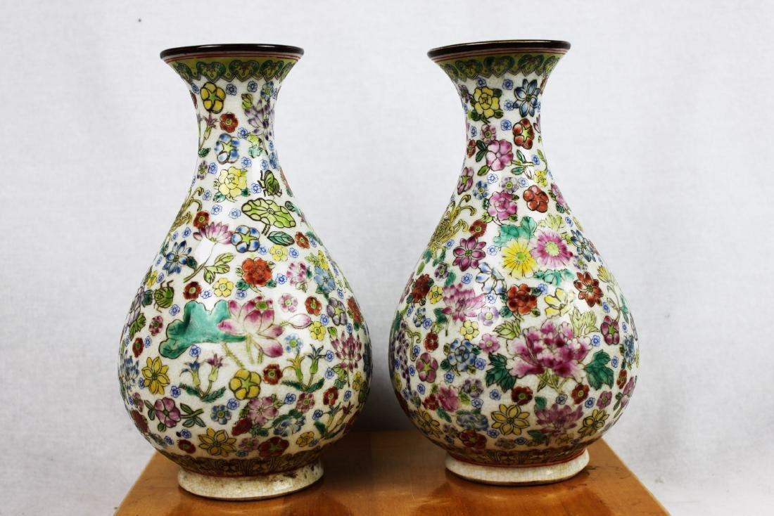 A Pair Famillie Rose Porcelain Vase