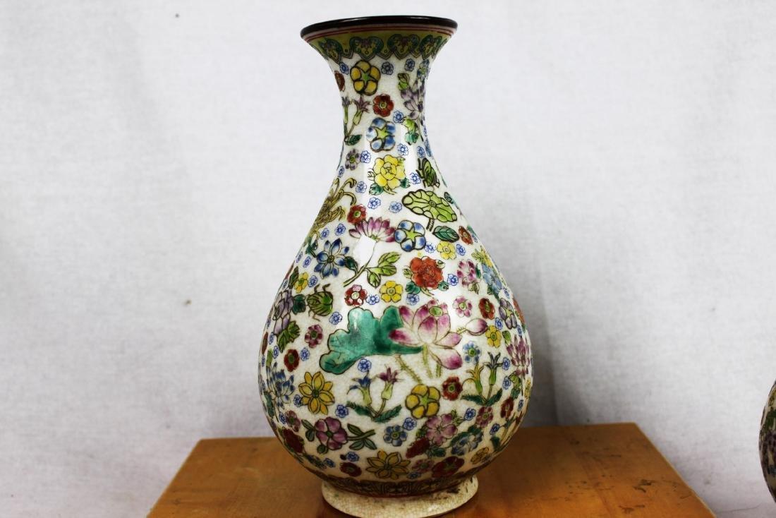 A Pair Famillie Rose Porcelain Vase - 2