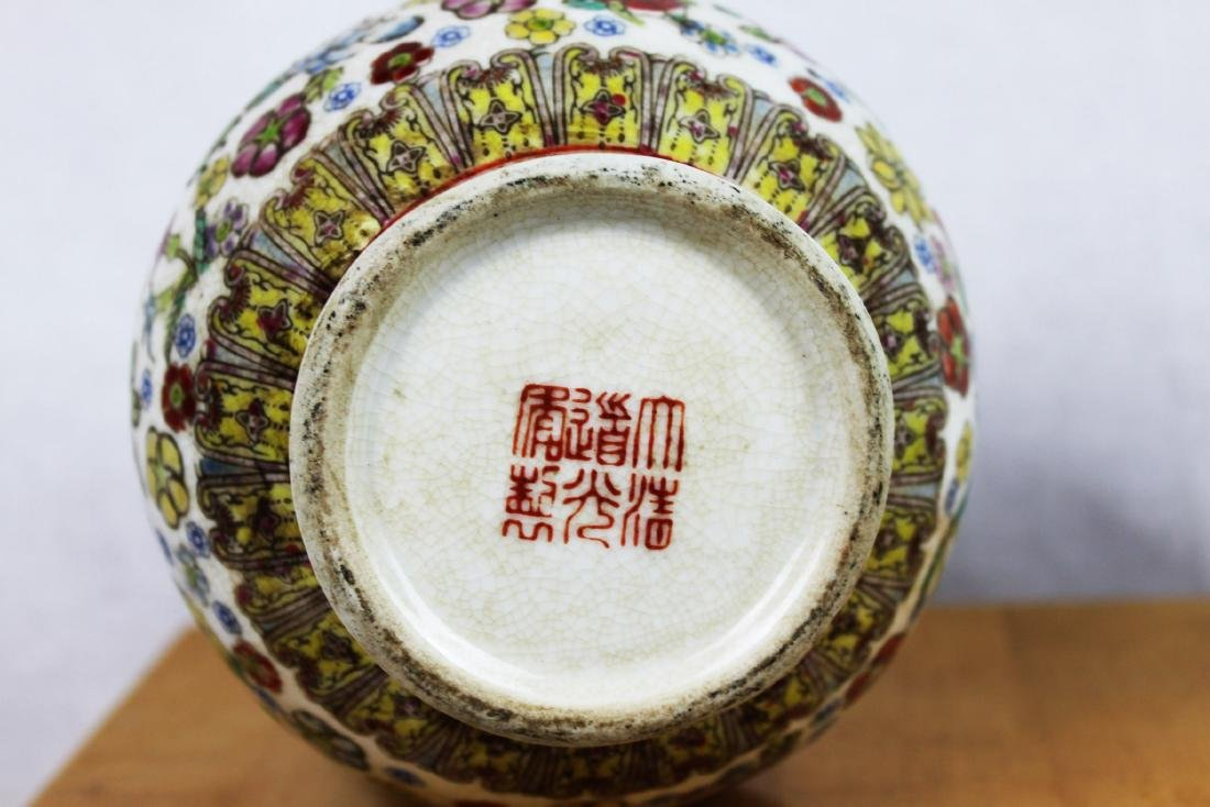 A Pair Famillie Rose Porcelain Vase - 7