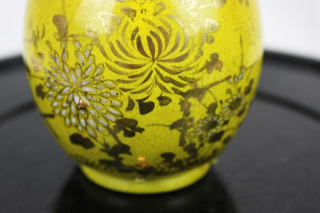 A Pair Chinese Yellow Junyao Porcelain Vase - 4