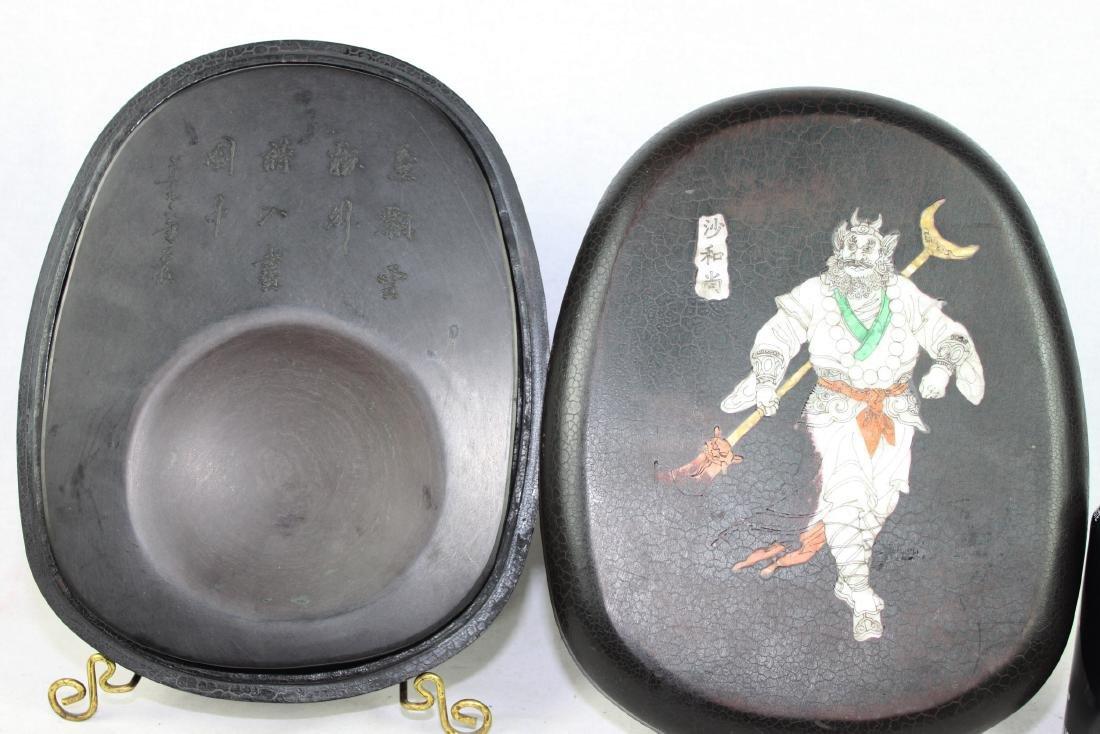 Antique Chinese Inkstone Pad