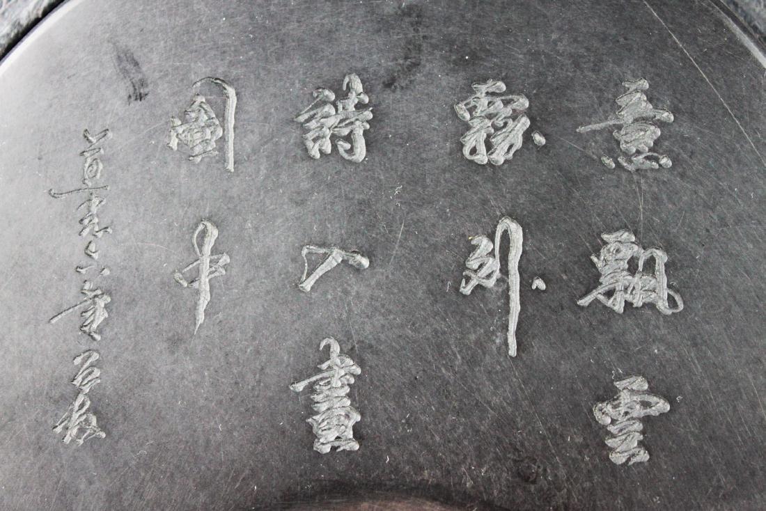 Antique Chinese Inkstone Pad - 2