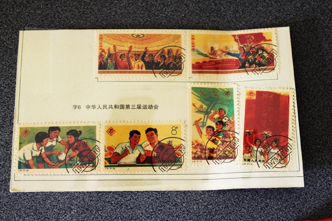 Antique Chinese Olypic Game Stamps
