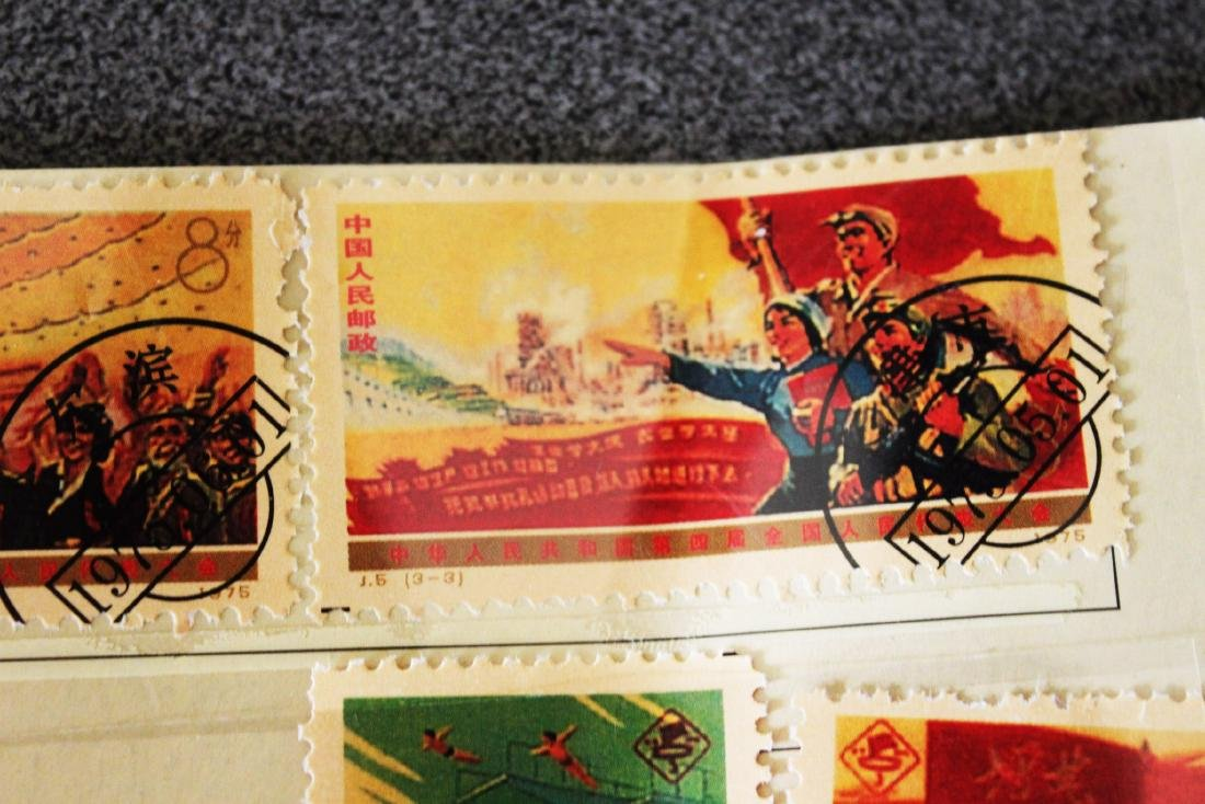 Antique Chinese Olypic Game Stamps - 3