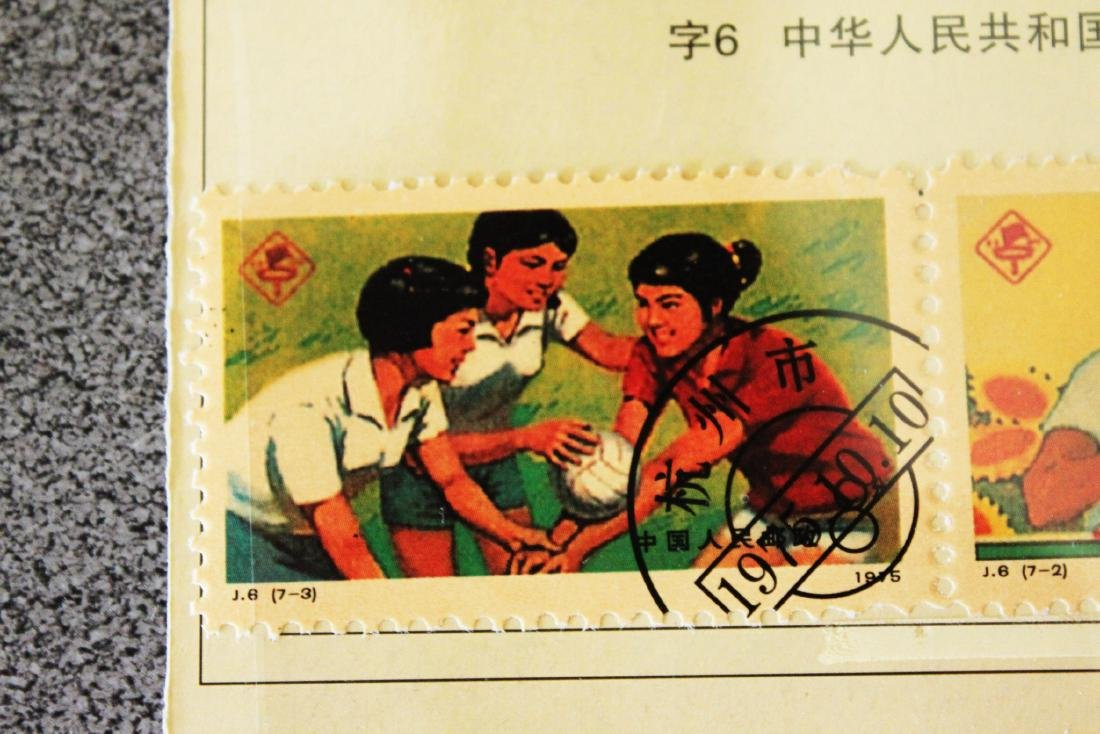 Antique Chinese Olypic Game Stamps - 4