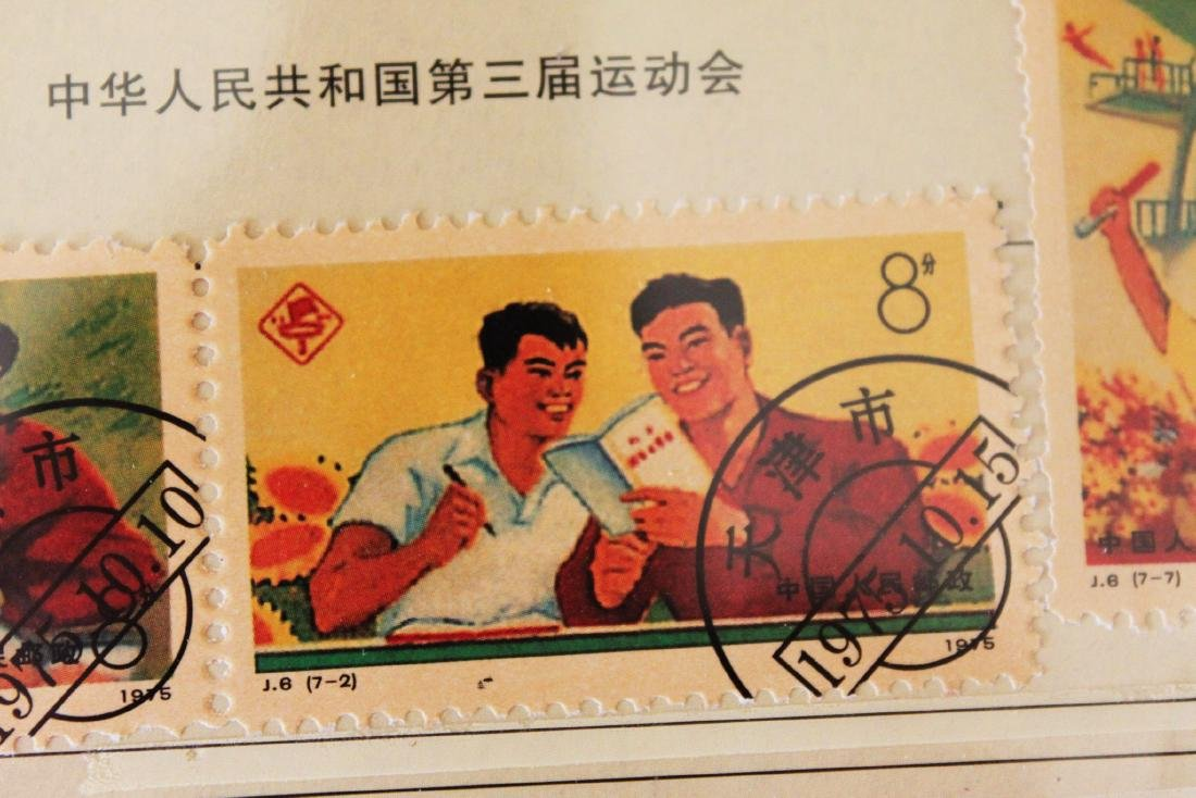 Antique Chinese Olypic Game Stamps - 5