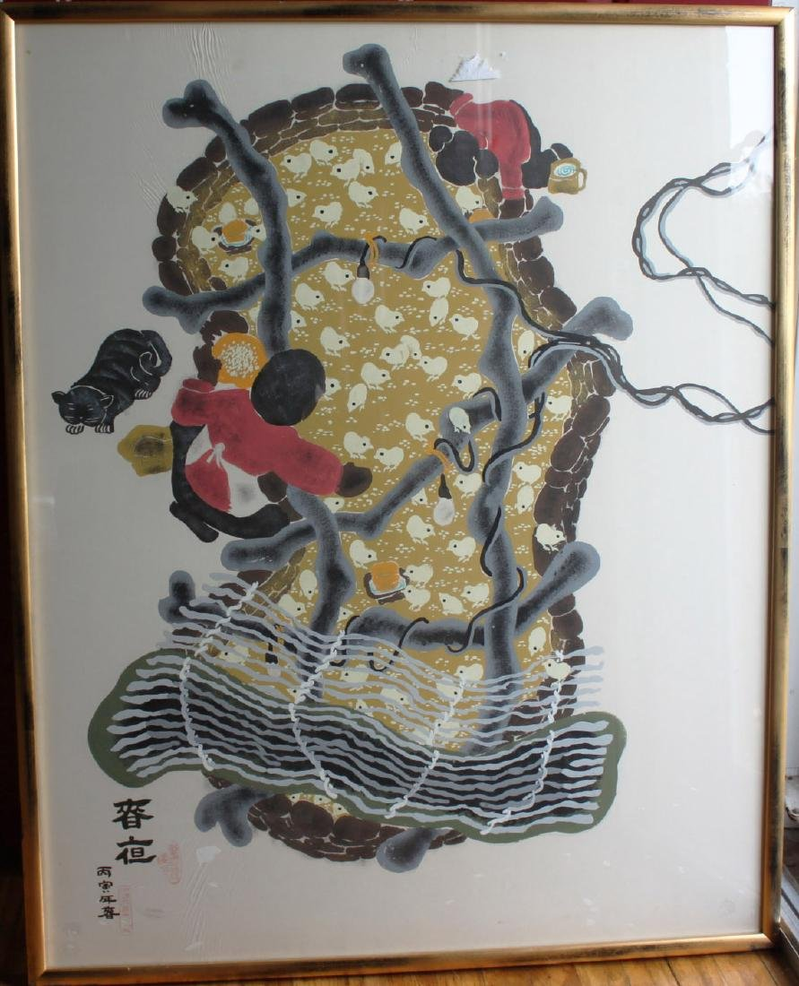 Chinese Painting from 1988